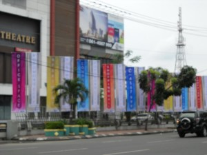 Umbul umbul office space medan